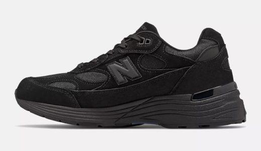 "【New Balance】オールブラックのM992EA ""Triple Black"""