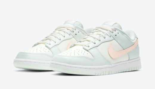 """【Nike】Wmns Dunk Low """"Barely Green""""が国内5月23日に発売予定"""