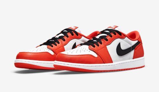 "【Nike】Air Jordan 1 Low OG ""Shattered Backboard""が8月26日に発売予定"