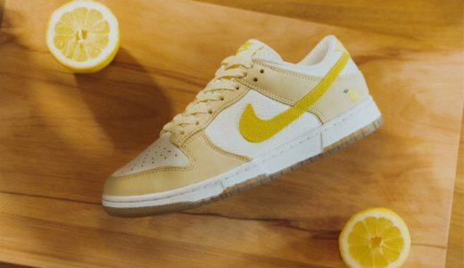 "【Nike】レモンの刺繍が可愛らしい Wmns Dunk Low ""Lemon Drop""が2021年5月20日に発売予定"