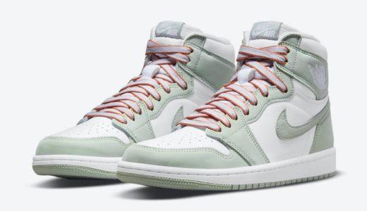 "【Nike】Wmns Air Jordan 1 Retro High OG ""Seafoam""が国内9月27日に発売予定"
