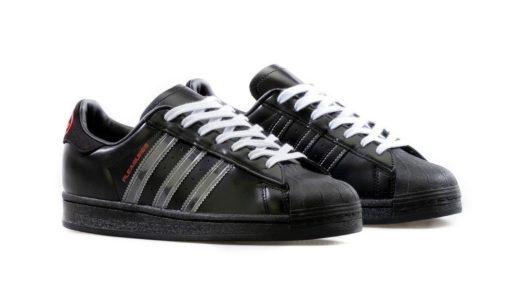 【PLEASURES × adidas Consortium】Superstarが5月27日に発売予定