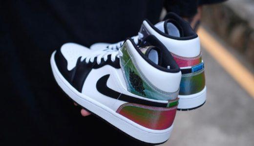 【Nike】熱で色の変わるAir Jordan 1 Midが発売予定