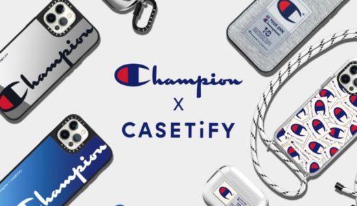 【Champion × CASETiFY】コラボコレクションが国内5月21日に発売予定