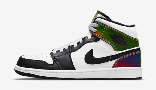 "【Nike】熱で色の変わるAir Jordan 1 Mid ""Heat Reactive""が2021年7月31日に発売予定"