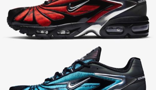 【Skepta × Nike】Air Max Tailwind Vが国内4月2日/6月12日に発売予定