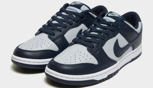 """【Nike】Dunk Low """"Georgetown""""が2021年夏に発売予定"""