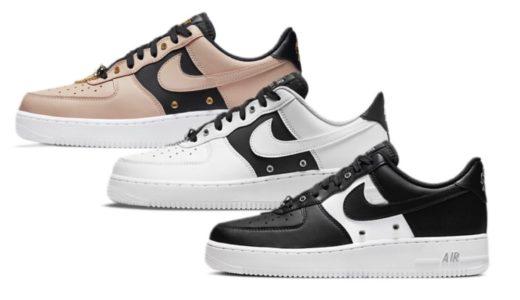 【Nike】ボタンアクセサリーが特徴的なAir Force 1 '07 PRMが国内7月20日/7月23日に発売予定