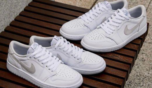 "【Nike】Air Jordan 1 Low OG ""Neutral Grey""が国内2021年6月24日に復刻発売予定"