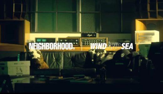 【NEIGHBORHOOD × WIND AND SEA】第2弾コラボコレクションが国内6月5日に発売予定