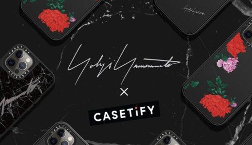 【Yohji Yamamoto × CASETiFY】コラボiPhoneケースが国内5月17日に発売予定