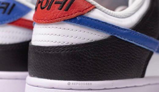 "【Nike】韓国の太極旗をイメージしたDunk Low ""South Korea""が2021年秋に発売予定"