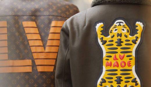 【Louis Vuitton × NIGO®︎】LV²コレクション第2弾が2021年後半に発売予定