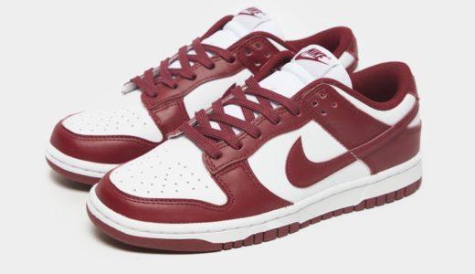"【Nike】Wmns Dunk Low ""Team Red""が2021年夏に発売予定"