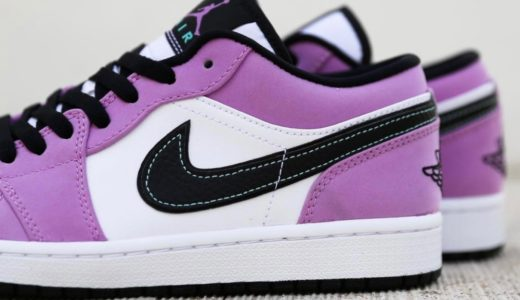 "【Nike】Air Jordan 1 Low SE ""Violet Shock""が国内5月19日に発売予定"