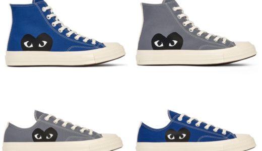 【PLAY Comme des Garcons × Converse】Chuck 70 Low/High Blue & Grayが海外6月3日に発売予定