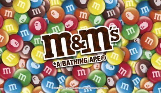 【BAPE® × M&M'S™】コラボコレクションが5月29日に発売予定