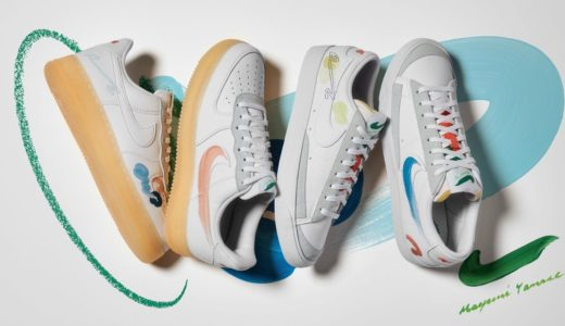 【Nike × 山瀬まゆみ】Air Force 1 & Blazer Low Flyleatherが国内5月19日に発売予定
