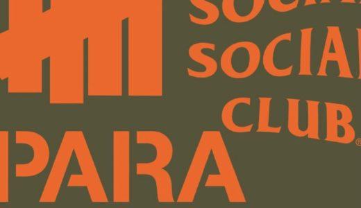 【Anti Social Social Club × UNDEFEATED】2021SSコラボコレクションが5月8日に発売予定