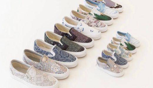 【Kith × Vans by Vault】〈OG CLASSIC SLIP-ON LX KXTH〉全10色が国内5月24日に発売予定