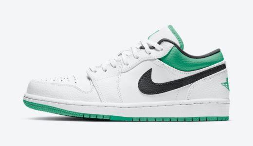 "【Nike】Air Jordan 1 Low ""Stadium Green""が国内5月10日に発売予定"