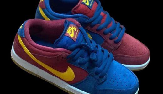 "【Nike SB】バルセロナカラーのDunk Low Pro ""FC Barcelona""が2021年に発売予定"
