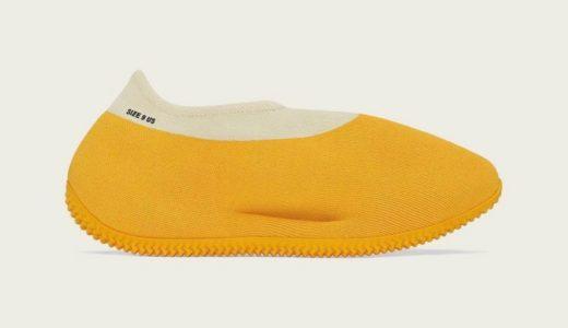 "adidas YEEZY KNIT RUNNER ""SULFUR""が2021年9月23日に発売予定"