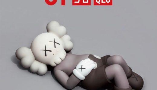 【KAWS TOKYO FIRST × UNIQLO UT】コラボコレクションが国内7月16日/7月30日に発売予定