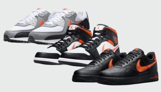 "【Nike】Air Force 1 & Air Jordan 1 Mid & Air Max 90 ""Zig-Zag Swooshes"" Packが2021年に発売予定"