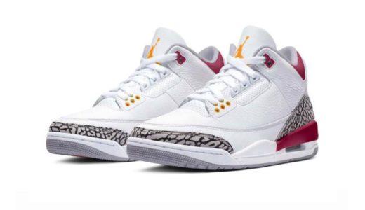 "【Nike】Air Jordan 3 Retro ""Cardinal Red""が2022年1月に発売予定"