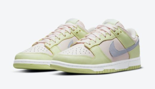 "【Nike】Wmns Dunk Low ""Lime Ice""が国内7月14日に発売予定"
