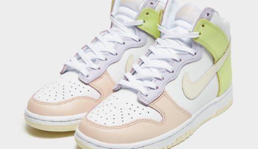"【Nike】Wmns Dunk High ""Lemon Twist""が7月20日に発売予定"