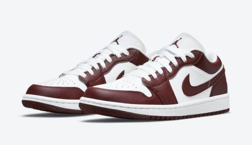 "【Nike】Wmns Air Jordan 1 Low ""Bronze Eclipse""が国内7月26日に発売予定"