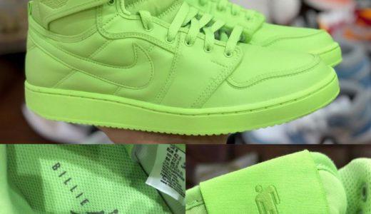 """【Billie Eilish × Nike】Air Jordan 1 KO SP """"Ghost Green""""が2021年9月9日に発売予定"""