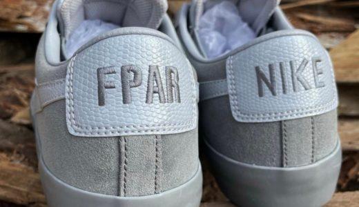 【FPAR × Nike SB】Blazer Lowのサンプルモデルがリーク