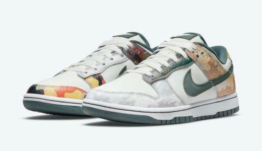 "【Nike】Dunk Low SE ""Sail Multi-Camo""が国内7月21日/7月30日に発売予定"