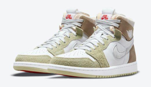 "【Nike】Wmns Air Jordan 1 Zoom CMFT ""Olive Aura""が国内9月4日に発売予定"