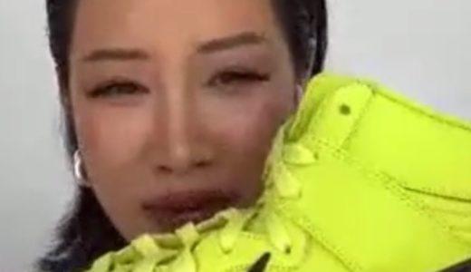 """【AMBUSH × Nike】Dunk High """"Flash Lime""""が2021年秋に発売予定"""