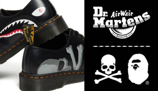 【BAPE®︎ × mastermind JAPAN × Dr.Martens】1461 3ホールシューズが国内6月26日に発売予定