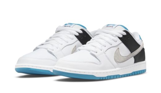 "【Nike SB】Dunk Low Pro ""Laser Blue""が国内9月10日に発売予定"