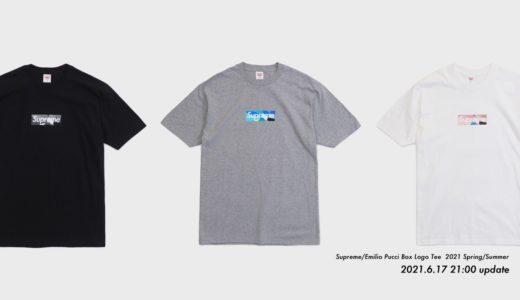 【Supreme】UG.SHAFTにて2021SS Week16のアイテムが6月17日に発売予定