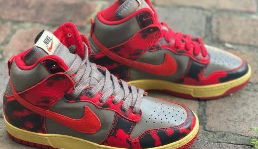 "【Nike】Dunk High ""Red Camo""が2021年に発売予定"