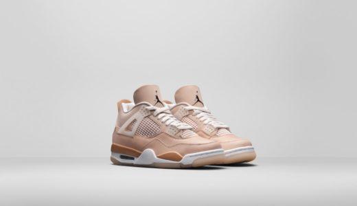 "【Nike】Wmns Air Jordan 4 Retro ""Shimmer""が2021年9月3日に発売予定"