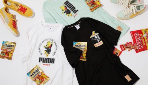 【HARIBO × PUMA】コラボコレクション第2弾が国内7月2日に発売予定