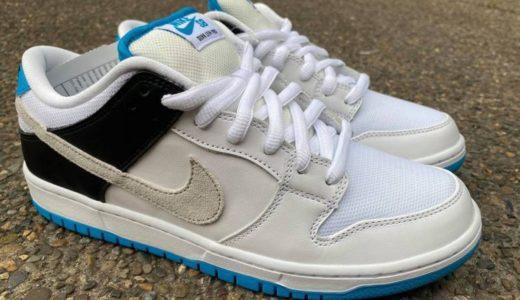 "【Nike SB】Dunk Low Pro ""Neutral Grey/Laser Blue""が2021年秋に発売予定"