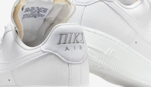 """【Nike】Wmns Air Force 1 Low """"Goddess of Victory""""が2021年8月1日に発売予定"""