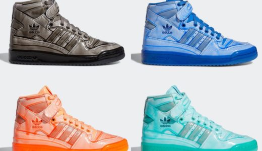 【Jeremy Scott × adidas】Forum Hi 全4色が2021年に発売予定