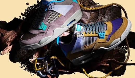 """【Union × Nike】Air Jordan 4 Retro SP """"Tent and Trail"""" Collectionが国内6月26日に発売予定"""