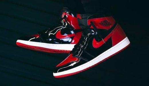 """【Nike】Air Jordan 1 Retro High OG """"Patent Bred/Reimagined""""が2021年12月30日に発売予定"""