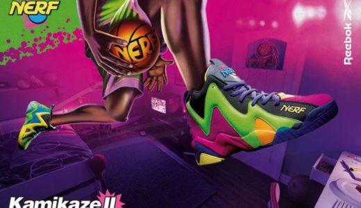 "【NERF × Reebok】""Reveals Retro Basketball"" Collectionが国内6月25日に発売予定"